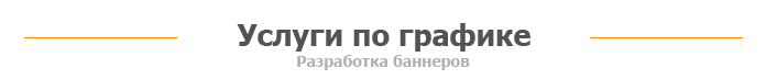 PHP MARKET - интернет-магазин готовых скриптов PHP MARKET Graphics