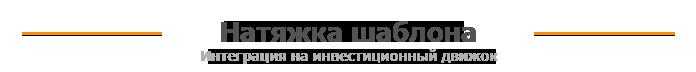 PHP MARKET - интернет-магазин готовых скриптов PHP MARKET Template