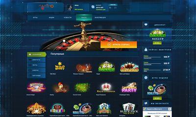 Азартные игры на php эмулятор lucky hanter скачать бесплатно на компьютер игровые автоматы