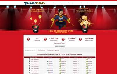��������� Magic Money