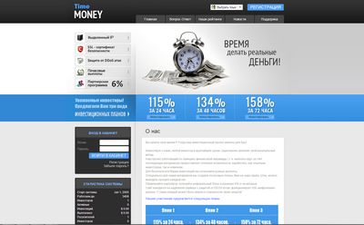 ���� �� ������ GoldCoders - TimeMoney