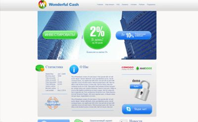 HYIP проект Wonderful Cash