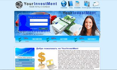 ������ ����� YourInvestMent